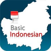 印度尼西亚语 (for iPhone) 1.5