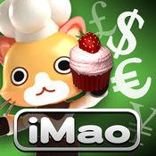 阿毛的点心屋 – 货币拆解重组 Cupcake Shop  1.3.0