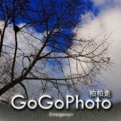 GoGoPhoto 拍拍走 1.6