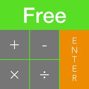 免费RPN计算器