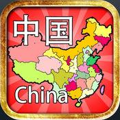 高级中国地图拼...