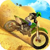 越野摩托车山传奇驾驶模拟器 1