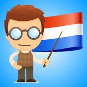 荷兰高级语法