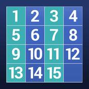 數字推盤遊戲