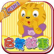 StarQ_启蒙故事1 1.1.1