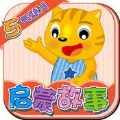 StarQ_启蒙故事5 1.1.1