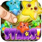 消灭星星正版 1.0.1