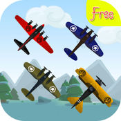 战斗机气动飞机救援战:战斗飞行攻略天空飞机 / Fighter Air