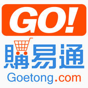 GoEtong 購易通 2.22.0