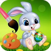 复活节兔子 着色页 - Activity for kids