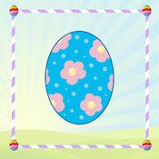 复活节Dots!