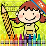 易着色书 - 追查ABC着色页学龄前学习游戏免费为幼儿和儿童任何年龄