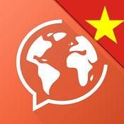 免费学习越南语 - 互动会话课程 – 用Mondly学习语言:词汇