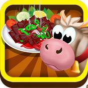 牛排制造商 - 小厨师烧烤烹饪游戏 1.0.1