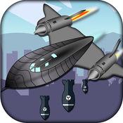 秘密行动轰炸机爆炸攻击-未来派大厦钉头切断机疯狂 1