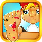 可怕的脚伤 - 男孩的诊所