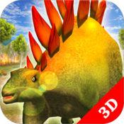 劍龍 模拟 器 游戏 : 恐龙 生存 战争 3D