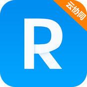 RIM+云协同 2.1.0