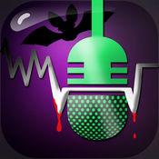 吓人声音编辑和调音台 - 使自定义铃声同美丽而有趣的效果