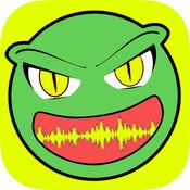 吓人声音换片用有趣的效果 - 最好的铃声制作和音板 1