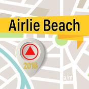 Airlie Beach 离...