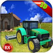 农业拖拉机模拟器3d