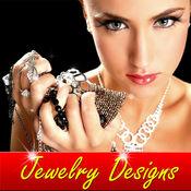 珠宝设计 - 新设计