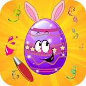 复活节兔子蛋画 & 设计-玩免费孩子游戏
