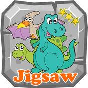 简单 恐龙世界 動畫片 卡通拼图 宝宝 谜题 自由 嬰兒遊戲