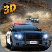 越野警察追逐3D 1.3