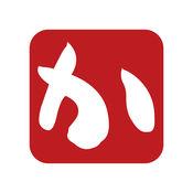 【梶間幸建】福井県丹生郡越前町(嶺北地方)の注文住宅 1.0.0