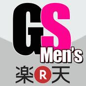 【楽天】メンズ服ファッション激安通販GSM