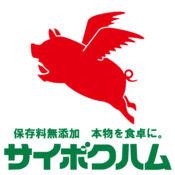 【楽天市場】サイボクハム公式オンラインショップ