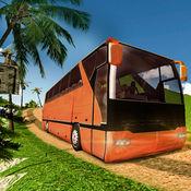 越野 游 公共汽车 驾驶 运输 模拟器