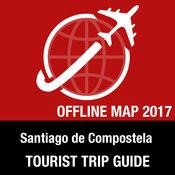 Santiago de Compostela 旅游指南+离线地图