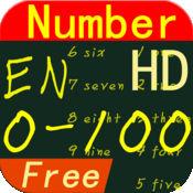 轻松学英语-数字学习(有声) HD Lite