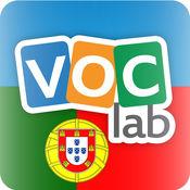 葡萄牙语抽认卡