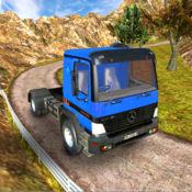 越野 卡车 驾驶 : 山 爬 上坡 拉什