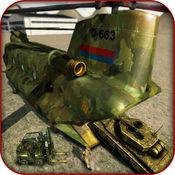 越野 我们 军队 运输 -  货物 阿帕奇 模拟器