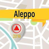 阿勒颇 离线地图导航和指南 1