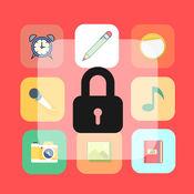 Safety App - 隐藏私人的相册