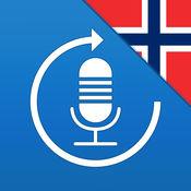 学挪威语,说挪威语 - 词汇与短语