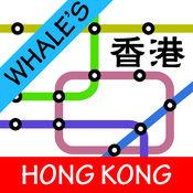 鲸香港地铁地图