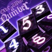 黃飞鸿 –逻辑和策略游戏-ONcE UPon a Number