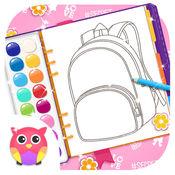 儿童游戏 - 书包涂色设计师、宝宝画画与涂鸦