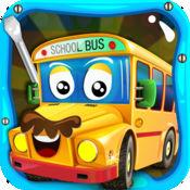 校车制造商 - 它是学习的乐趣应用