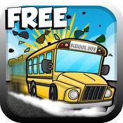 校車瘋狂的有趣 - School Bus Crazy Fun