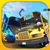 校车撞车大赛 (School Bus Demolition Derby)
