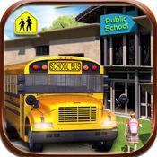 校车司机3D 2016:最好的免费模拟游戏