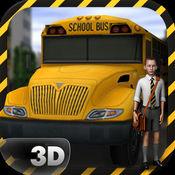校车司机模拟器3...